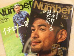 雑誌 number